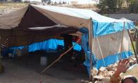 Siria_pacchi_alimentari_8.jpg